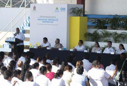 Defenderemos el territorio de Quintana Roo: Carlos Mario Villanueva