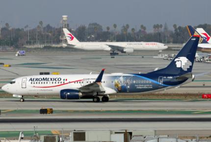 Buscan mayor conectividad aérea con el Medio Oriente