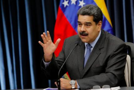 Nicolás Maduro asistirá a la toma de protesta de AMLO