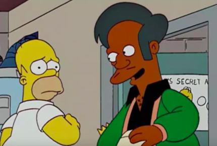 Apu dice adiós a Los Simpson