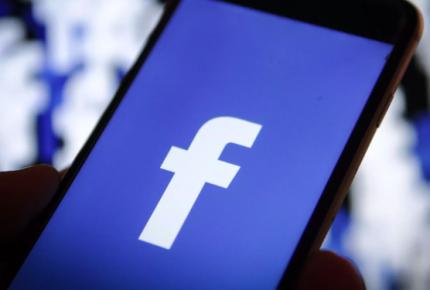 Facebook implementa un software contra desnudos infantiles