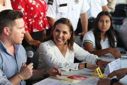 Encabeza  Mara los foros de Consulta  Ciudadana