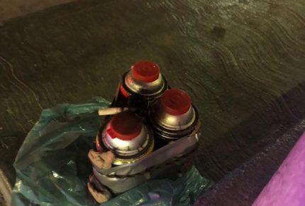 Encuentran artefacto explosivo en oficinas del Congreso en Cancún