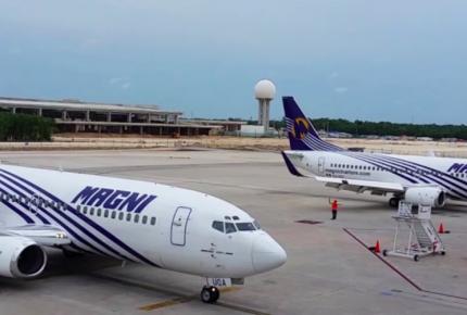 Anuncian incremento de frecuencias en aeropuerto de #Cancún