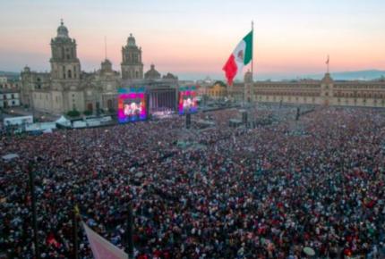 Ni tan austero…El gobierno de #Amlo gasta 8.9 millones en toma de protesta