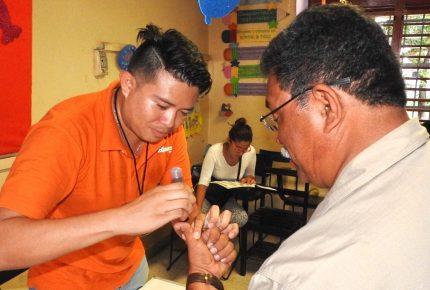 Vota en Bonfil Hernán Villatoro Barrios en D-II